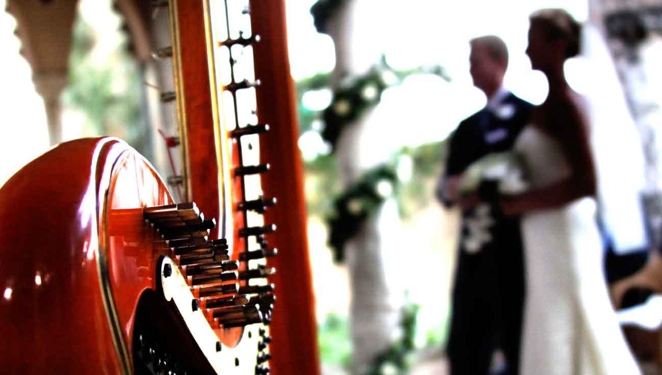 Длительность свадебного танца